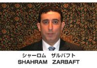 Shahram Co,.LTD